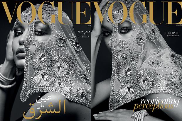 gigi-hadid-vogue-arabia-cover-3117-lead-1488405658